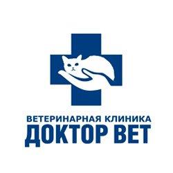 Отзыв докторов ветеринарной клиники «Доктор ВЕТ»