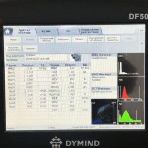 Пуско-наладка 5-diff гематологического анализатора DF-50