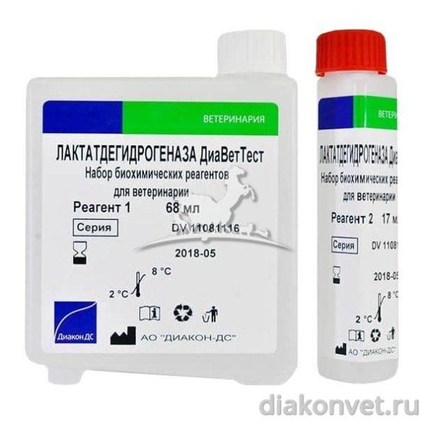 Лактатдегидрогеназа