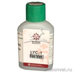 Лизирующий реагент LYC-1 Lyse