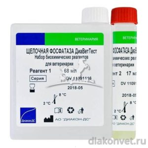 Щелочная фосфатаза - набор реагентов