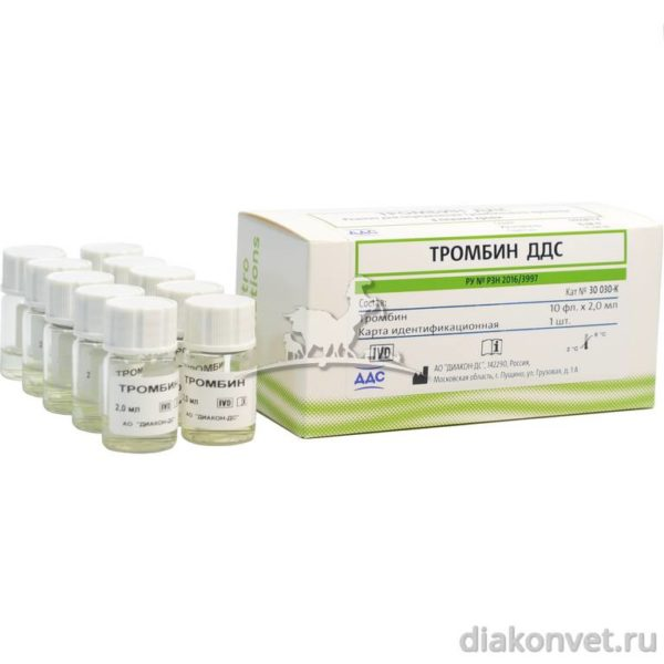 Тромбин