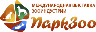 ПаркЗоо 2019