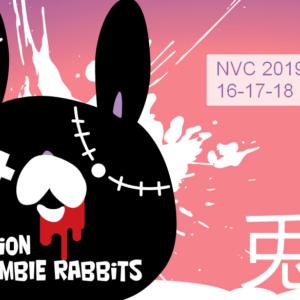 Национальная Ветеринарная Конференция NVC 2019