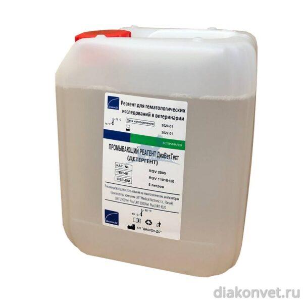 Промывающий реагент (детергент) ДиаВетТест
