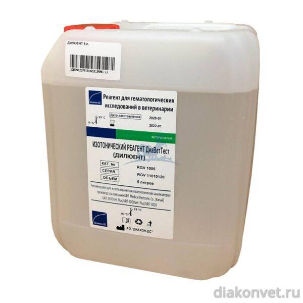Изотонический реагент (дилюент) ДиаВетТест