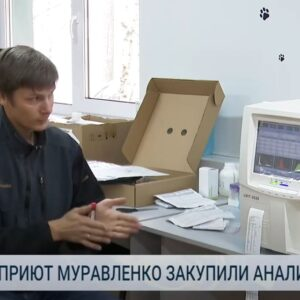 Запуск URIT 3020 в Муравленко