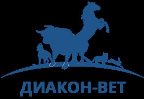 ООО «Диакон-Вет»